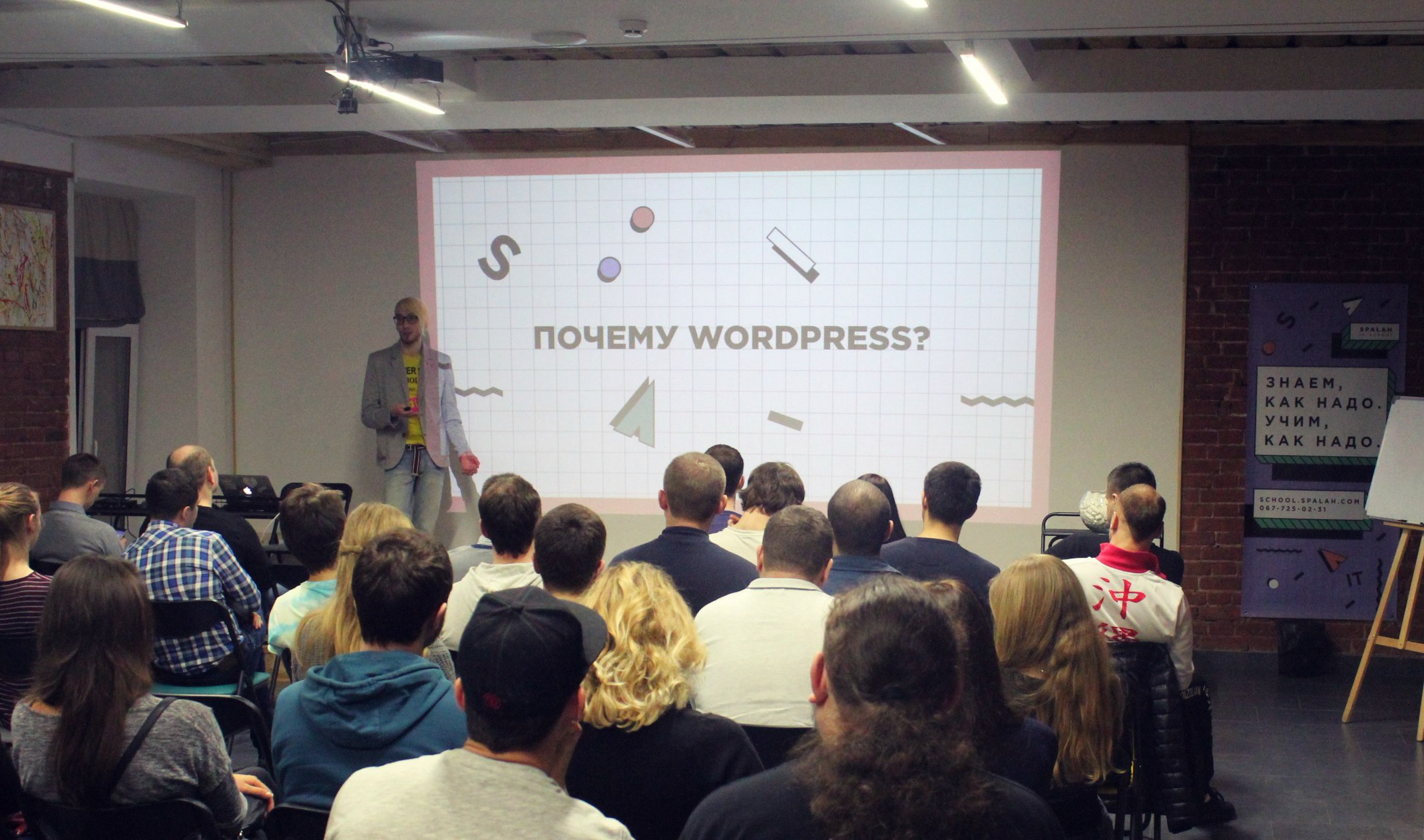 First WordPress Courses in Kharkiv